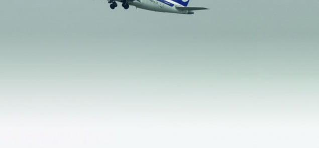 LOT, Warszawa-Nicea, Embraer 175  klasa ekonomiczna