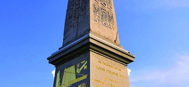 bigstock_The_Obelisk_Of_Luxor_1503734