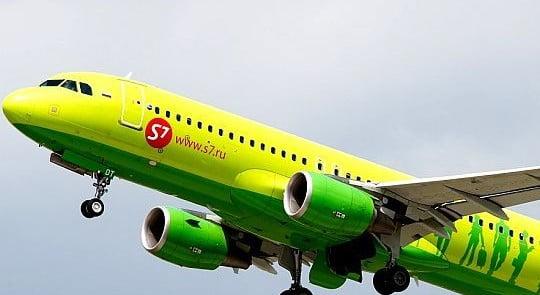 a320-214-vp-bdt-s7-airlines-sbi-s7-munich-muc-eddm