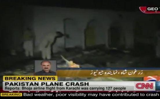 katastrofa pakistan