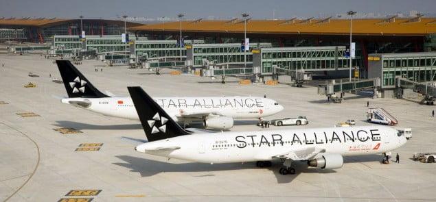 Fot.Star Alliance