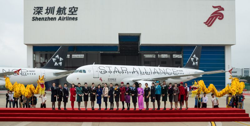 Shenzhen Airlines joining Star Alliance