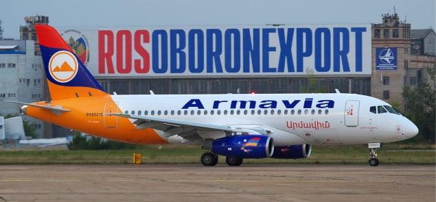 Suchoj Superjet linii Armavia. Fot. Oleg Belyakov, lic Creative Commons 3.0