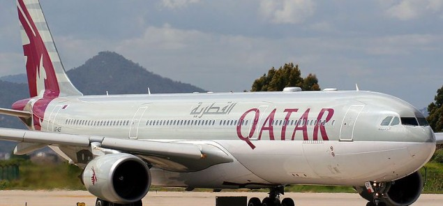 Qatar Airways - Airbus A330-302 - Wikipedia