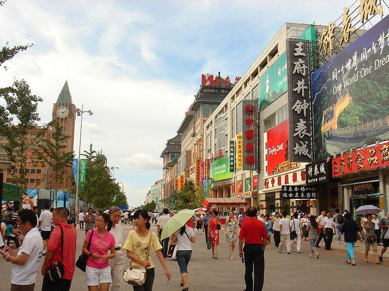 Pekin - Wangfujing street Beijing - Wikipedia