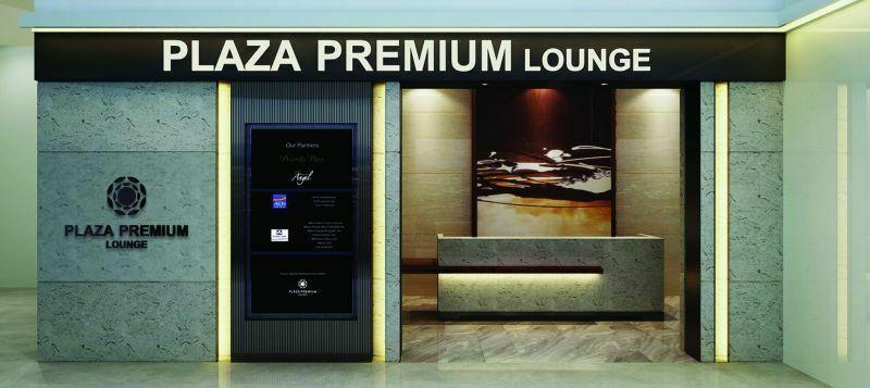 plaza lounge heathrow