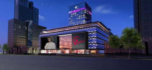 Wizualizacja budynku, w którym znajdzie się nowy obiekt DoubleTree by Hilton