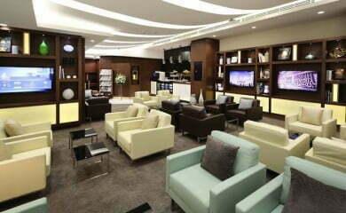 Nowy Arrivals Lounge w Abu Zabi